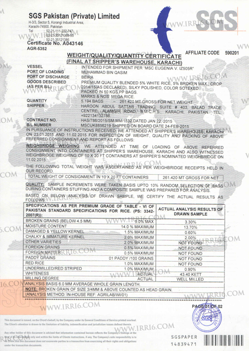 Weight/Quality/Quantity Certificate (Page 1)